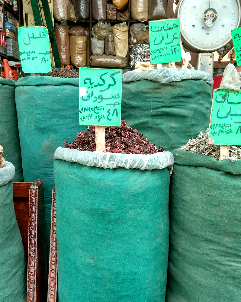 spices to buy in egypt