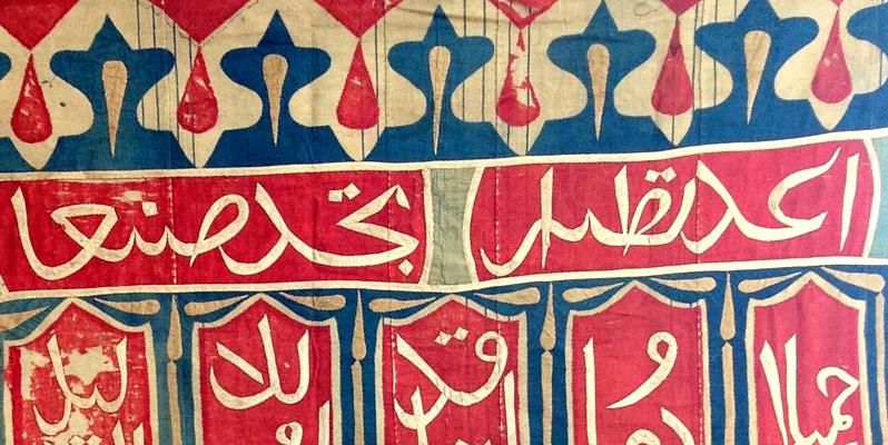 egyptian khayamiya