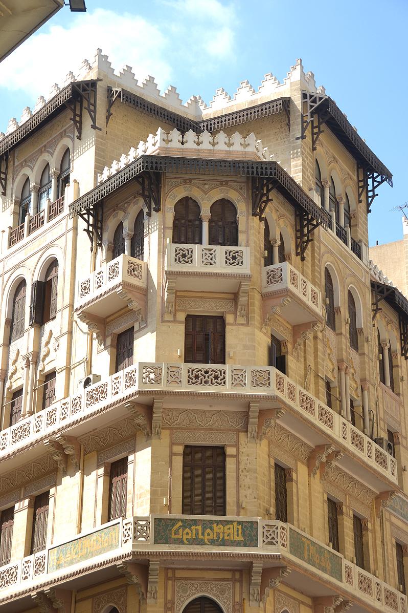downtown cairo Assicurazioni Generali