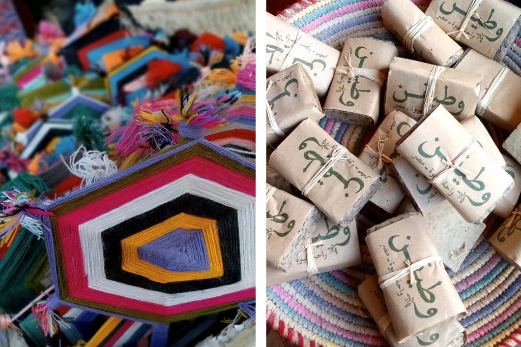 Siwa Souvenirs