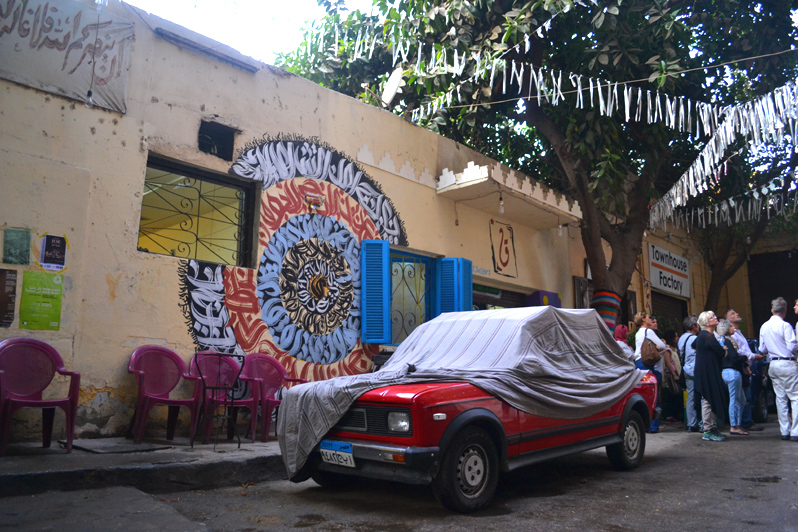 townhouse gallery cairo